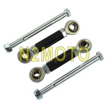 "Motorcycles 4"" Adjustable Lowering Link Suspension Drop Kit for SUZUKI Hayabusa GSXR1300 GSXR 1300 1999-2015"