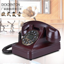 Fashion antique vintage old fashioned household wired telephone