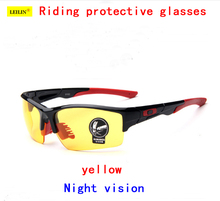 high quality cycling glasses 5 colors available protective goggles movement Ride Wind and dust safety glasses(China)