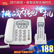 Brand TCL d56 telephone cordless phone household fitted wireless telefono fijo