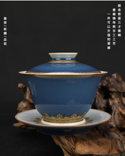 outline in gold Offering blue NO.3  eight treasures  Cover bowl All-Hand-made All-Hand painted ancient Tea set  Free Shipping