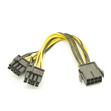 2017 Computer Accessories PCI Express CPU 8Pin to Graphics Video Card Double PCI-E PCIe Power Supply Splitter Cable#25