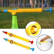 1pcs Mini Garden Manual Pressure Sprayer Juice Bottles Interface Plastic Trolley Gun Sprayer Head Water Pressure