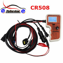 New Arrival High Quality CR508 Common Rail Pressure Tester and Simulator CR508 Pressure Tester CR508 Simulator Diesel Engine(China)