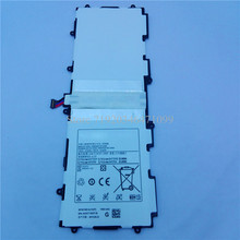 Free gift+ 7000mAh Highly Replacement Battery For Samsung GALAXY Note 10.1 GT N8000 N8010 N8020 Bateria SP3676B1A(1S2P)