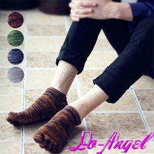 New Men Boys Vintage Mixed Color Pure Cotton Five Fingers Toe Ankle Breathable Comfortable Socks