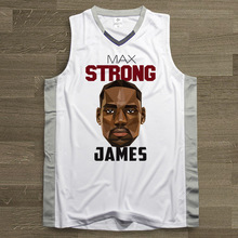 SYNSLOVEN design Men Basketball Jersey top Uniforms Cavaliers no.23 lebron james Sports clothing mesh Breathable plus size(China)