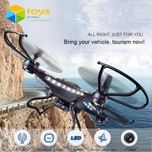 JJRC H8C RC Helicopters Remote Radio Control Quadrocopters with Camera Toy Drones with Camera HD Quadricopter UAV 6-Axis X5C X5