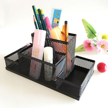Sturdy Mesh Reading Desk Organizer Metal Storage Box Metal Pen Holder Office Home Supplies Holding Stationery Accessories 1PC(China)