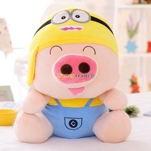 Fancytrader High Quality Mcdull Pig Toy 1 pc 35'' 90cm Giant Plush Stuffed Mcdull Pig Kids Gift, 7 Models! Free Shipping FT90488