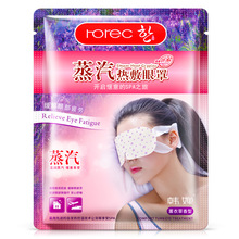 Lavender Soothing steam Hot patch eye care Water Moistening Eye Masks Ice Goggles Remove Dark Circles Relieve Eye Fatigue 5Pcs(China)