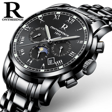 ONTHEEDGE Luxury Multi-dial Automatic Mechanical Wristwatches Waterproof Sun Moon Calendar Men's Watch relogio masculino