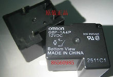 1pcs General Purpose Relay Omron G8P-1A4P SPST 12VDC 30A