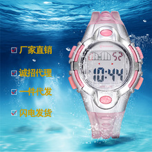 Mingrui children electronic form boys and girls multi - functional luminous waterproof student watches wholesale on behalf
