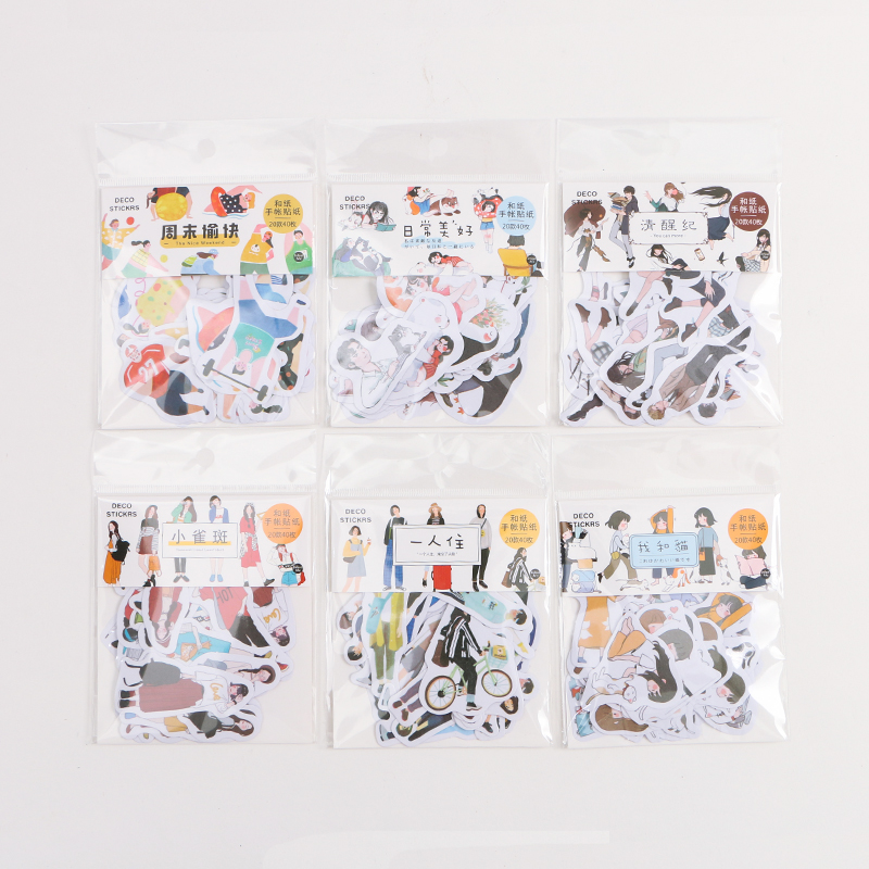 40pcs/pack  Me and cat stickers Stickers Decorative Stationery Craft Stickers Scrapbooking DIY Stick Label