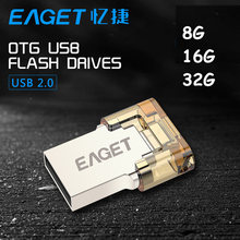 Eaget Original V8 USB 2.0 Flash Drive 8GB 16G 32G Micro OTG Pen Drive for Smart Phone Tablet PC Computer Memory Stick Pendrive