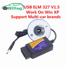ELM327 USB Interface OBD2 Code Scanner ELM327 V1.5 ELM 327 V1.5 Auto OBD2 Diagnostic Tool Without FT232RL Chip ELM-327(China)