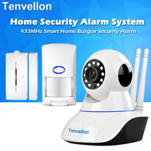 Security Alarm System WIFI IP Camera Security System Surveillance Camera With 1pc Wireless Door Sensor Alarm 1pc PIR Detector(China)