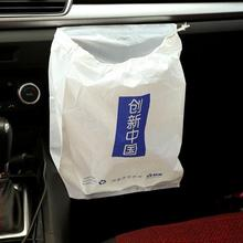 3Pcs Auto car-styling Vehicle Biodegradable Storage Litter Trash Garbage Bag Convenient Environmental protection
