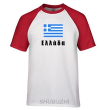Greece mens t shirts fashion jersey hip hop nation cotton t-shirt meeting fitness brand clothing tee flag The Greek ringer Tee