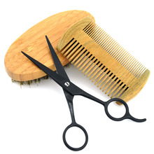 ZY Beard Scissors Kit Shaving Shears Scissor Mustache Bristles Beard Brush Natural Folding Comb For Men Shave + Free Canvas Bag(China)