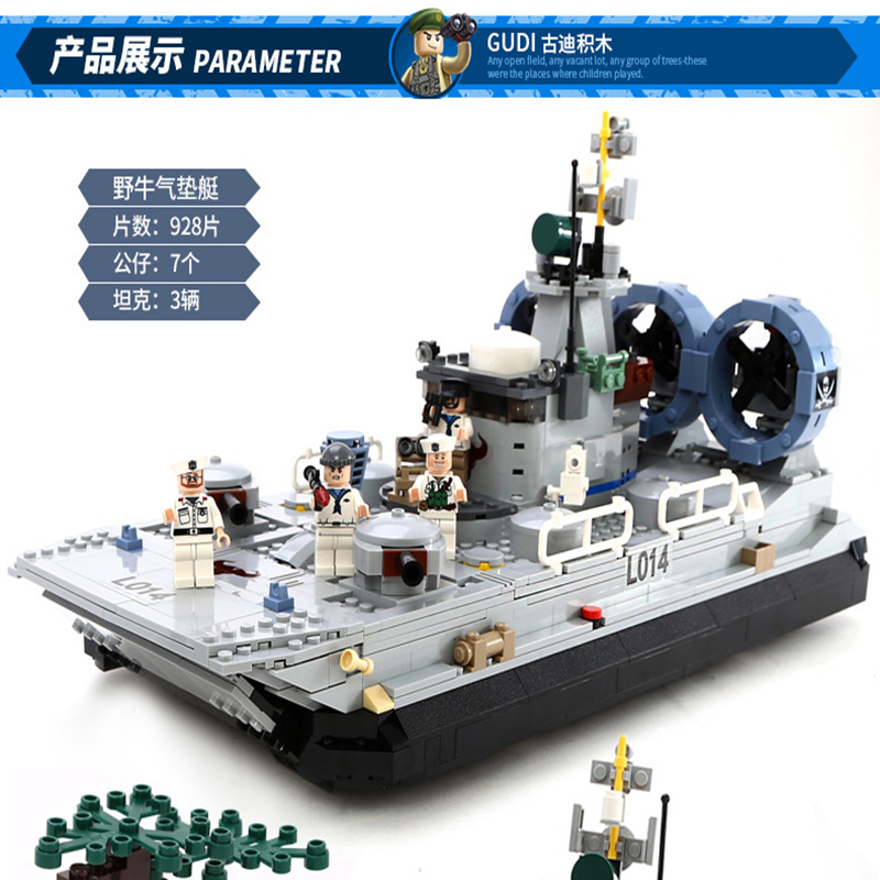 GUDI marine crops Navy  alert frigate ships Building Block Bricks Assemblage Education Toys Model Brinquedos birthday Gift 8026<br>