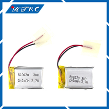 8pcs/lot Syma S107 S108 S109 S026 3.7V 240mAh 30C LiPo Battery For 6020 Syma S107 rc Helicopter rc quadcopter Free shipping(China)