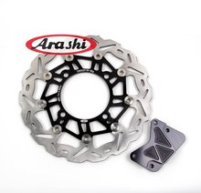 Arashi CNC Floating Front Brake Disc Brake Rotors For HONDA FORZA 250 2007 2000 Big Size Brake Disk With 1 Set of Bracket(China)