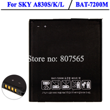 1950mAh BAT-7200M Battery For SKY PANTECH Vega Racer 2 IM-A830S IM-A830L IM-A830SP A830S A830L Accumulator(China)