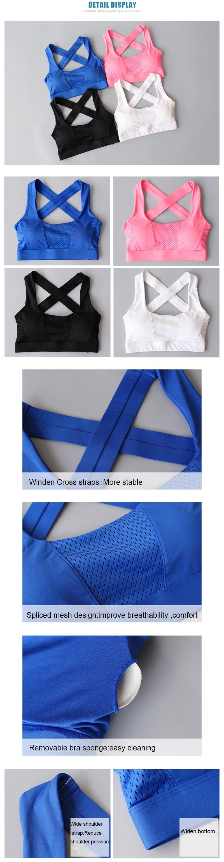 Women Cross Design Sports Bra Push Up Shockproof Vest Tops with Padding for Running Gym Fitness Jogging Yoga Shirt (12)