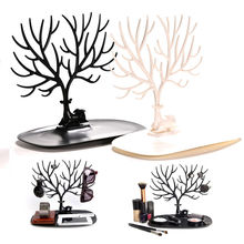 2016 New Display Tray My Little Deer Accessories Bracelet Storage Tree Shelf Stand Holder Organizer for Earrings Necklace Ring