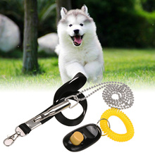 3 in 1 Ultrasonic Dog Training Whistle + Pet Training Clicker + Free Lanyard Set Pet Dog Trainings Products Supplies