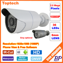 2.0 MP Megapixel 1920*1080P CCTV IP Camera ONVIF Waterproof Outdoor bullet IR Night Vision surveillance network P2P security cam