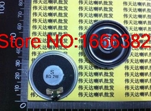 Free shipping 10pcs Mobile DVD / EVD small speakers 8R 2W 2 watts 8R / 8 ohmm diameter 40MM 4cm thickness 5.5MM flat(China)