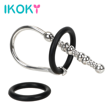 Buy IKOKY Penis Plug Urethral Dilators Catheters Male Chastity Device Sex Toys Men Stainless Steel Catheters Sounds Masturbator