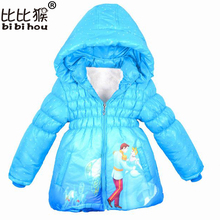Christmas Winter Jacket For Girls Parka Children Coat Snow Queen Clothes Elsa Jacket Winter Hoodies toddler Down girls Jacket(China)