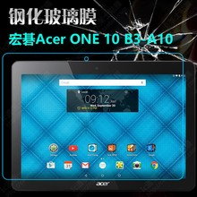 "Tempered Glass Screen Protector Film for Acer Iconia One 10 B3-A10 B3 A10 10.1"" Tablet + Alcohol Cloth + Dust Stickers(China)"