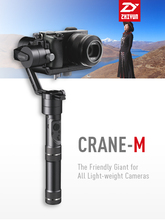 New! Official Zhiyun [Crane M] 3 Axis Brushless Handheld 360 motors degree moving gimbal for DSLR/ Mirrorless/Gopro/Smartphone