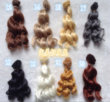 1pcs 15cm BJD Wigs  High-temperature Fashion Curly  Hair Piece For 1/3 1/4 1/6 BJD SD Dollfie  free shipping