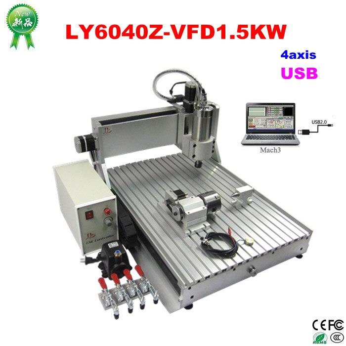CNC 6040 4axis (9)