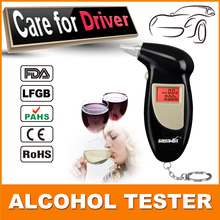 2015 Cheapest Breathalyzer PFT-68S Digital alcohol tester with keychain High Quality Best Selling Drive Safety Digital