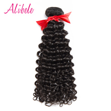 Alibele Raw Indian Deep Curly Hair Weave Bundles Natural Color Indian Human Hair Weave Bundle 10-28inch Remy Hair Extension 100g(China)