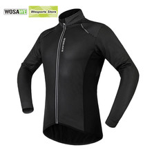 WOSAWE Thermal Winter Cycling Jackets Windproof MTB Bike Wind Jacket Sports Chothings Water-poof PU in the Front and Sleeve