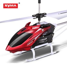 SYMA 2 Channel Indoor Mini RC Helicopter With Gyroscope By Rock Kids Children Remote Control Toys Boys Birthday Present 2 Colors(China)