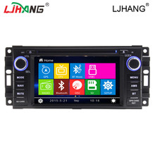 Two Din 7 Inch Android Car DVD Player For GMC Yukon/Savana/Sierra/Tahoe/Acadia/Chevrolet/Express/Traverse Canbus GPS Radio Maps
