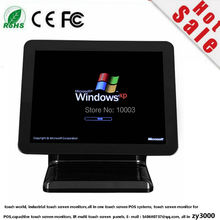 "new stock cheap pos system 15"" 5 wire resistive touch screen all in one epos terminal(China)"