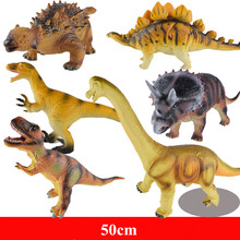 educational toys Large dinosaur model toys simulation soft Tyrannosaurus rex sword dragon wrist children 's toys New Year gift