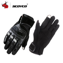 SCOYCO Men's Genuine Cow Leather Motorcycle Touch Screen Gloves Waterproof Windproof Warm Winter Motorbike Racing Riding Gloves(China)