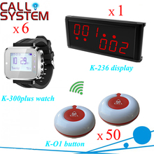 Bar Wireless Calling Pager System 1 display receiver K-236 with 6 watches K-300plus 50pcs K-O1 bell buzzer waterproof(China)