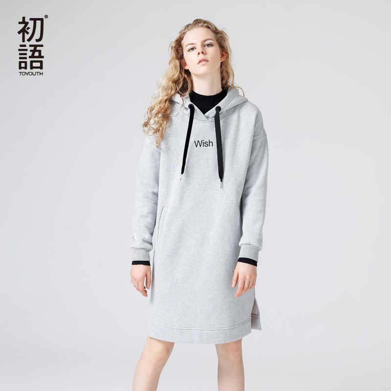 5dce7201f9c Toyouth осеннее платье Модные женские с длинным рукавом с капюшоном  повседневные платья с буквенным принтом по